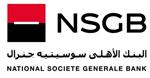 البنك الاهلي سوسيتيه جنرال NSGB