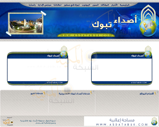 asdatabuk.com1