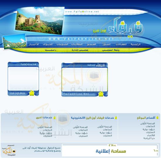 faifaonline.net1